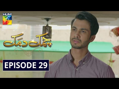 Chamak Damak Episode 29 HUM TV Drama 25 November 2020