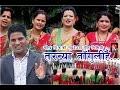 Tarnya taguli hai By Mahendra BK