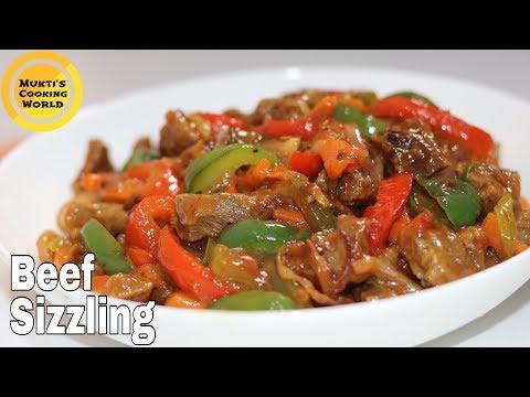 বিফ সিজলিং রেসিপি ॥ Beef Sizzling Recipe ॥ Chinese Beef Sizzling