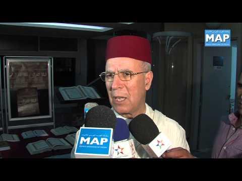 وزارة الأوقاف والشؤون الإسلامية تنظم ليلة للقرآن الكريم