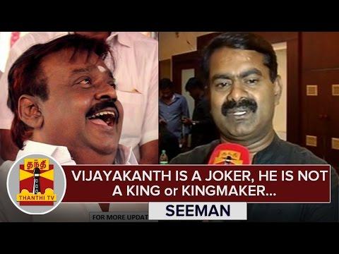 Vijayakanth-is-a-Joker-he-is-not-a-King-or-Kingmaker--Seemans-Sensational-Remark-24-02-2016