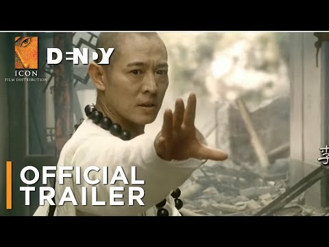 THE SORCERER AND THE WHITE SNAKE | Official Australian Trailer
