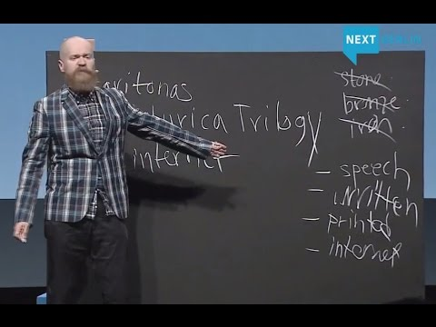 Александр Бард. Интернет - Революция (видео)