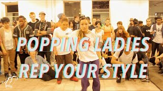 Dassy, Angyil, and more – Rep Your Style 2014 Popping Lost Footage