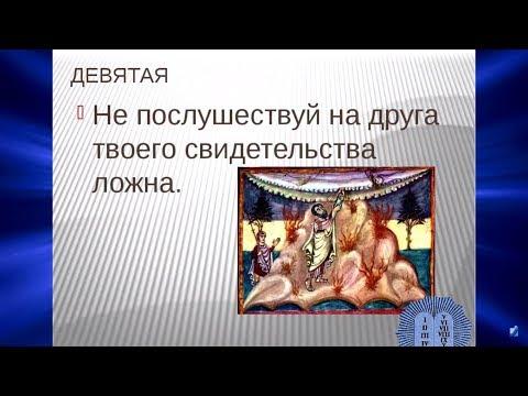 «Свет православия». 16.12.18. 716 выпуск.