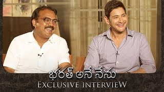 Video Bharat Ane Nenu Exclusive Interview | Mahesh Babu | Siva Koratala MP3, 3GP, MP4, WEBM, AVI, FLV April 2018