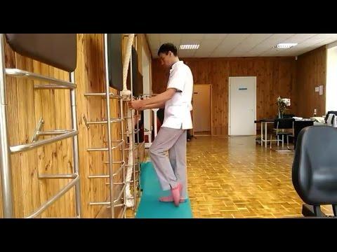Реабилитация ЛФК голеностопного сустава 3 часть. перелом стопы плюсны ankle joint rehabilitation