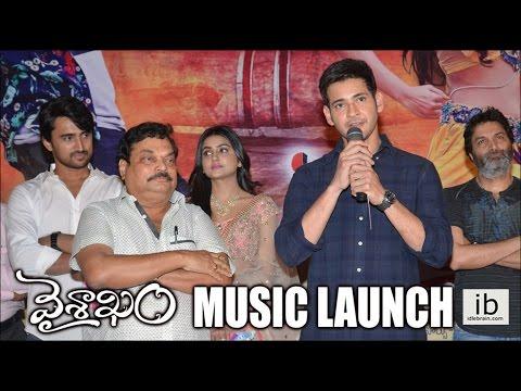 Mahesh Babu launches Vaisakham music