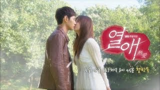 Video Passionate Love Preview [ Eng Sub/ Español ] Seohyun~ Won Geun~ MP3, 3GP, MP4, WEBM, AVI, FLV Maret 2018