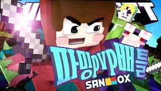 도도한 텔레토비 친구들의 서바이벌 한 판 승부!! [파밍 PVP 배틀: 마인크래프트 미니게임] Minecraft - Super Craft Run 2 - [도티]