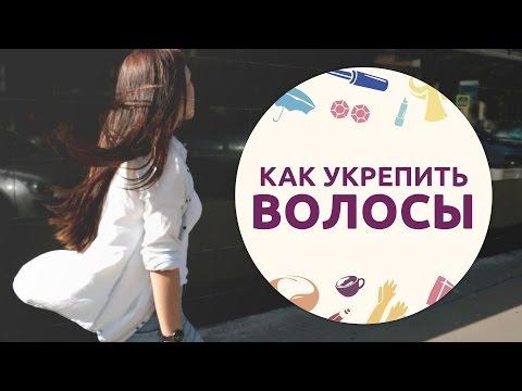 Рейтинг витаминов против выпадения волос