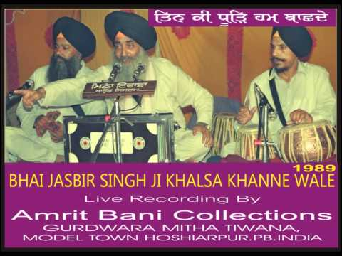 Tin Ki Dhoor Hum Baanchhde By Bhai Jasbir Singh Ji Khalsa Khanne Wale