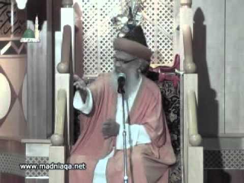 Huzoor Ghazi al Millat at Jamia Masjid Victoria Park