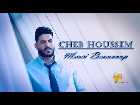 Cheb Houssem - Merci Beaucoup [Official Music Video]