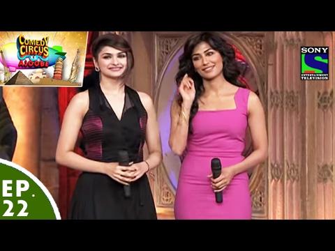 Comedy Circus Ke Ajoobe – Ep 22 – Chitrangada Singh, Prachi Desai as Special Guests