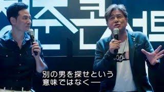 映画『ザ・メイヤー 特別市民』本編映像