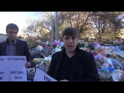 Мусорный коллапс Волгограда