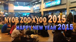 Suab Hmong News: Happy New Year 2015 from Thailand