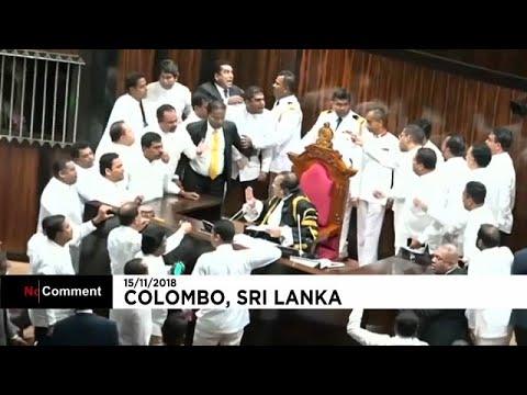 Άγριο ξύλο στο κοινοβούλιο της Σρι Λάνκα