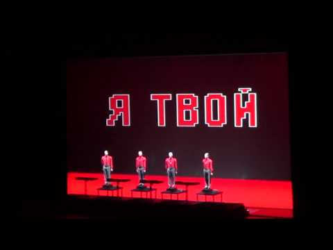 Kraftwerk - The Robots (Moscow, 13.02.2018)