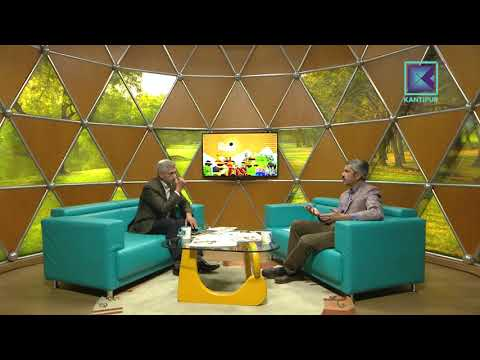 (Good Morning Nepal | The Morning Show | 23 February 2018 ...32 minutes.)