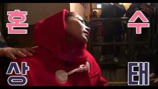 롤러코스터 무서워하는 다현 미션떄문에 억지로 롤러코스터(티익스프레스)를 타게된다!!틋티비2를 잇는 다혀니 롤러코스터 ㅋㅋ