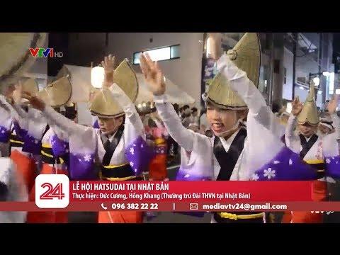 Lễ hội Hatsudai tại Nhật Bản