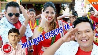 Bhaujuko Hai Hai - Badri Pangeni & Priya Bhandari Ft. Shankar BC