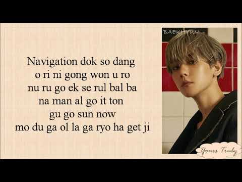 Baekhyun (EXO 백현) – UN Village (Easy Lyrics)