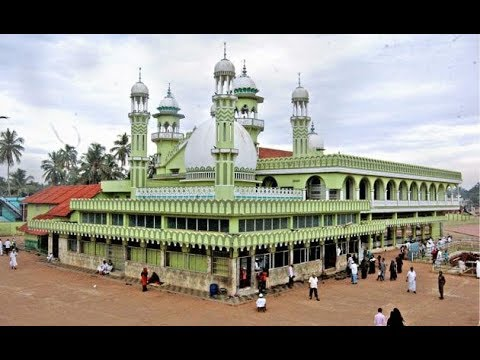 Ziarat e Dargah Hazrat Sayyid Mohammad Madni[R.A.], Ullal Sharif, Karnataka, India