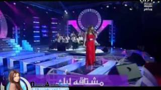 Download Lagu Nancy Ajram Meshtaga Leek Hala Febrayer 2008 Mp3