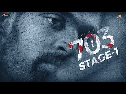 703 - Episode 1 | Stage 1- ఊగిసలాడే ప్రాణం  | Telugu Web Series | A Chai Bisket Original (видео)