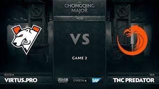 Virtus.pro vs TNC Predator, Game 2, The Chongqing Major Group A