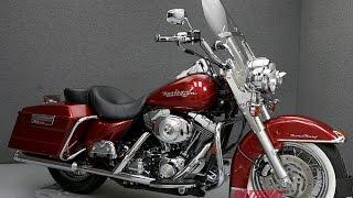 3. 2004 Harley Davidson FLHR Road King  - National Powersports Distributors