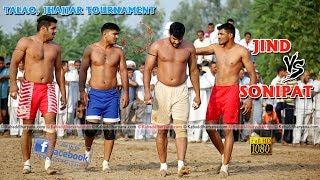 Jind Vs Sonipat Final Kabaddi Match at Talao, Jhajjar