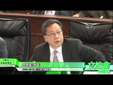 議案細質性討論  20150703
