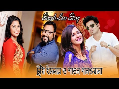 Simple Love Story-28 || Shawon Gaanwala & Troyee Islam