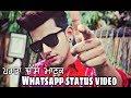 Prada || Jass Manak || Whatsapp status video
