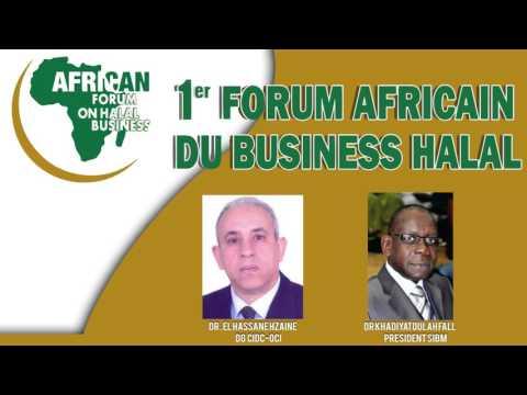 Spot Publicitaire du FORUM AFRICAIN DU BUSINESS HALAL