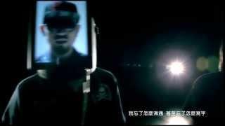 MC HotDog熱狗