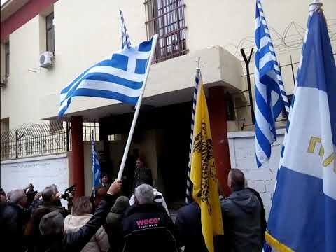 Στρατοδικείο Θεσσαλονίκης