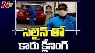 సెలైన్ తో డాక్టర్ కారు క్లీన్ చేసిన నర్సు | Car Cleaned with Saline at Huzurabad Hospital