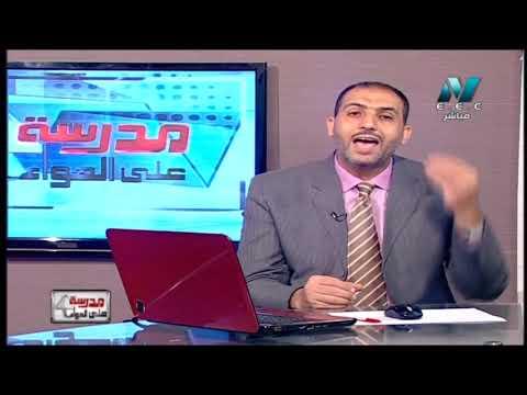 علم نفس و اجتماع 3 ثانوي حلقة 2 ( النظرية الاجتماعية ) أ أيمن صبري أ تامر صفوت 14-09-2019