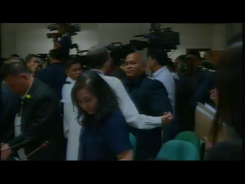Committee on Public Order and Dangerous Drugs (August 24, 2017)
