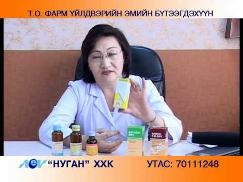 chlorpheniramine syrup