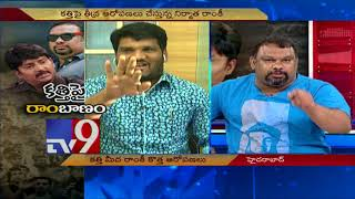 Video Kathi Vs PK || Pawan Kalyan fan Koti takes on Kathi Mahesh - TV9 Today MP3, 3GP, MP4, WEBM, AVI, FLV Agustus 2018
