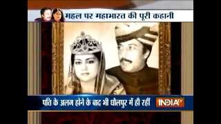 Video Inside story of Vasundhara Raje's relation with Dholpur Palace | India Tv MP3, 3GP, MP4, WEBM, AVI, FLV Mei 2018
