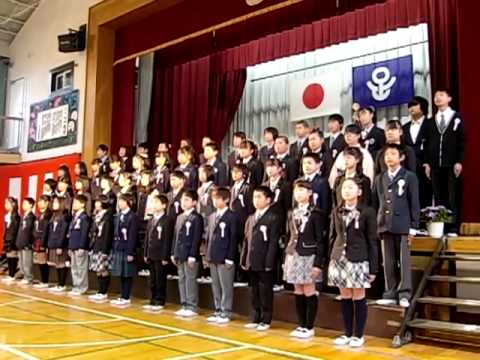 Adachiiriya Elementary School