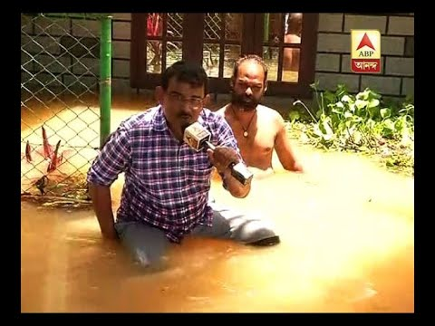Kerala Flood: What is the condition of tourist spots and Backwater lakes there, see throug