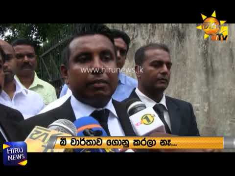 MP Prasanna Ranaweera further remanded